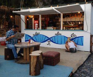 Mural A Baixa, Ponta do Sol Madeira