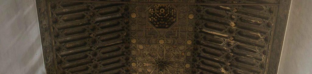 Plafond de la cathédrale de Funchal